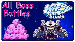 Kirby Mass Attack All Bosses