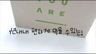 ❤후유아 서리태콩물두유/국내산 콩물 콩국수추천/임산부,…