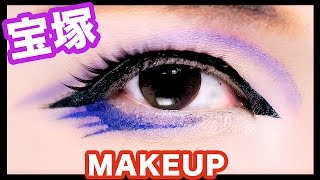 Maya Ayahane presents her male role makeup tutorial for the Japanes...