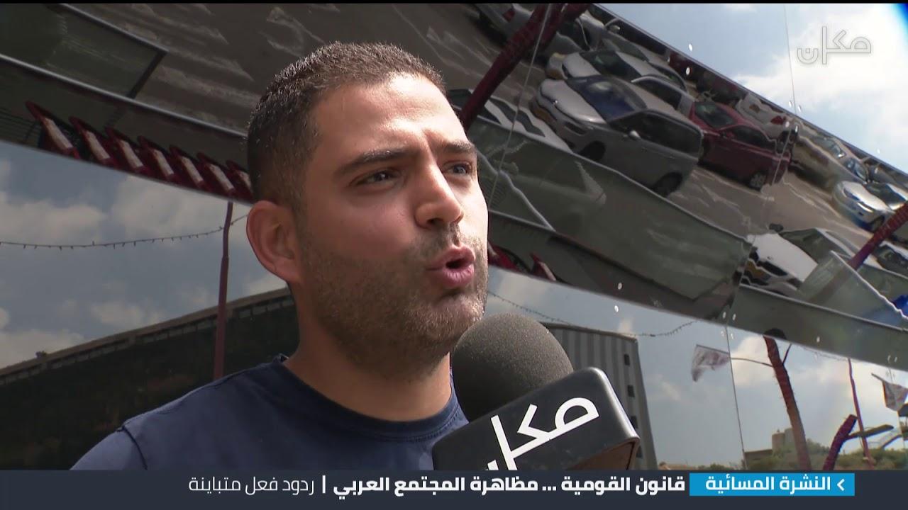 نشرة  الاخبار المسائية من قناة مكان 33  12.8.2018