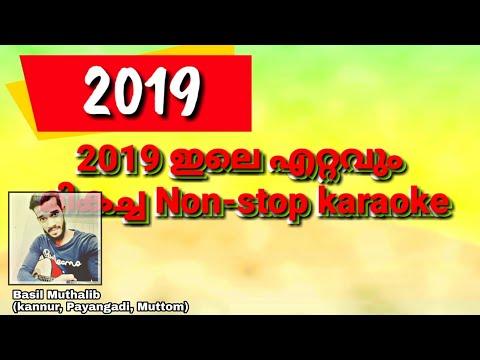 Mappila karaoke songs with lyrics non stop | karaoke remix | 2019 | New | By Basil Muthalib