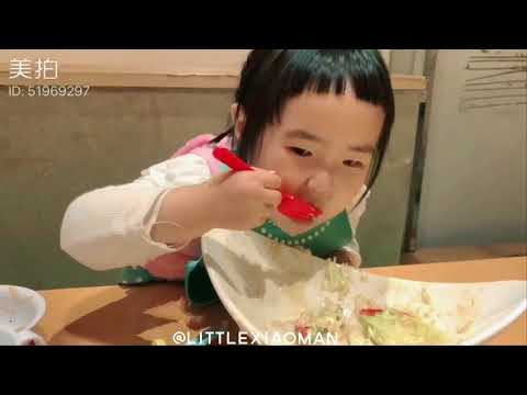 Baby super eating machine Chinese - little Xiaoman小蛮  travel and enjoy Japanese food