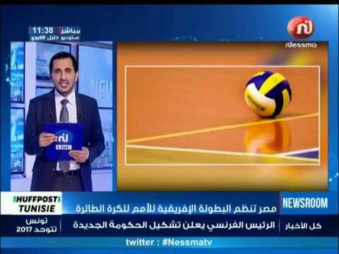 أهم الأخبار  الرياضية ليوم الخميس 22 جوان 2017