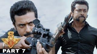 Download lagu యమ డ 3 Full Movie Part 7 Latest Telugu Full Movie Shruthi Hassan Anushka Shetty MP3