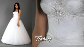 Свадебные платья Тулианна 2014 год(Новая коллекция свадебных платьев от Tulianna 2014 года., 2013-12-10T21:53:51.000Z)