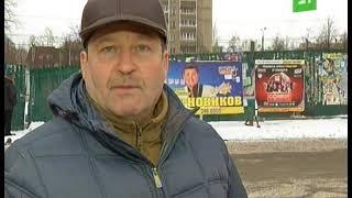 Жителей северо-запада Челябинска возмутило строительство нового бытового центра