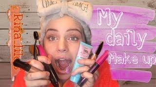 Повседневный макияж Как очень просто и эффективно сделать макияж Школьный макияж
