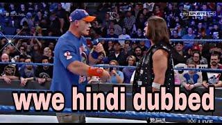 THARKI THULLA will solve ( WWE) hindi || AkshayIsHere