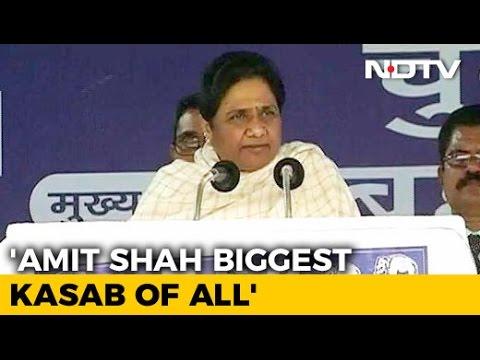 UP Election 2017: Amit Shah 'Biggest Kasab Of All', Mayawati Retorts