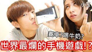 【小玉】糞味十足!世界最爛的手機遊戲!?【超廉價手游】 thumbnail