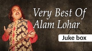 Download Very Best Of Alam Lohar | Audio Jukebox | Alam Lohar Songs MP3 song and Music Video