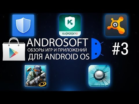 CM Security, Kaspersky, Avast, Smash Hit, Frontline Commando 2 – софт для Android: Androsoft #3