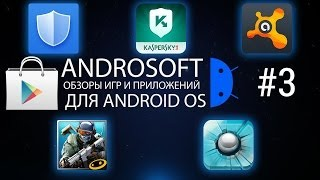 видео CM Security защита и антивирус | Бесплатные программы для андроид скачать бесплатно без регистрации и смс