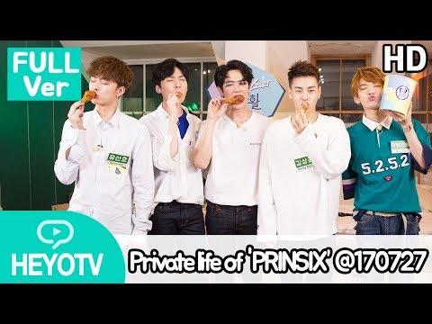 [Full] 프린식스의 사생활 - Private life of 'PRINSIX (Produce 101, Feat. 노태현)' EP03 @해요TV 170727