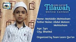 Mohiddin Mohtesham S/o Abdul Mateen Mohtesham   Learn Qur'an Tilawah - Online Contest, Bhatkal