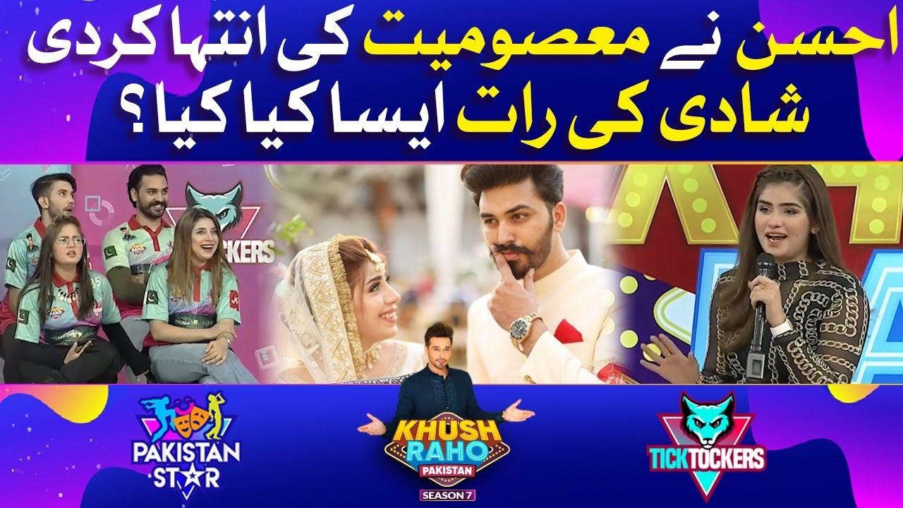 Download Ahsan Aur Madiha Ki Shadi Ki Raat Kia Hua? | Roasting | Khush Raho Pakistan Season 7
