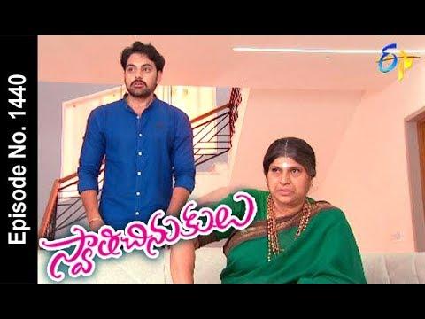Swathi Chinukulu | 14th April 2018   | Full Episode No 1440| ETV Telugu