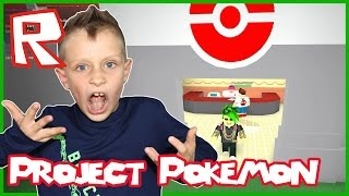 Roblox Project Pokemon / Best Game Ever!