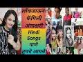 Antakshari/Lockdown family Antakshari/ Hindi songs antakshari quarantine fun/Mashup/Archie's Special
