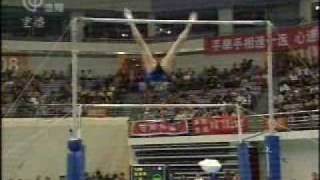 2005 Chinese National Games EF Bars - Zhang Yufei