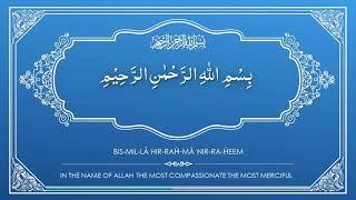 Download Bismillah Zikr Tasbeeh 100x Barkat in Health, Wealth & Life - Daily Zikr Wazifa for Absolute Success