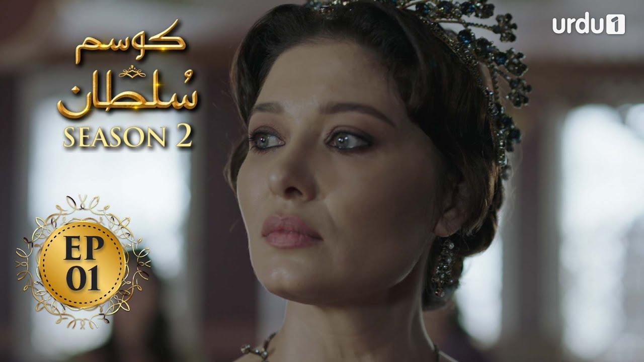 Download Kosem Sultan | Season 2 | Episode 01 | Turkish Drama | Urdu Dubbing | Urdu1 TV | 27 February 2021