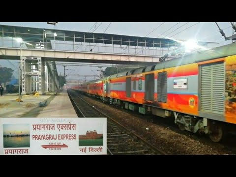 The VVIP Train Of Allahabad Prayagraj Express  Now Change In Unique Kumbh Livery Look