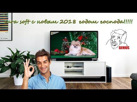 Говносборка Sura Soft  с новым 2018 на основе Windows 7