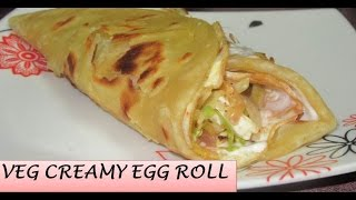 Creamy Egg Roll Recipe | Creamy Egg Frankie | Creamy Anda Roll | Street Food