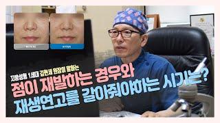 1세대 대표 피부클리닉 일산라인의원 김현세 대표원장이 …