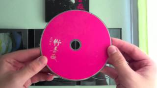 戴佩妮 (野薔薇) 专辑包装 album unboxing 2010