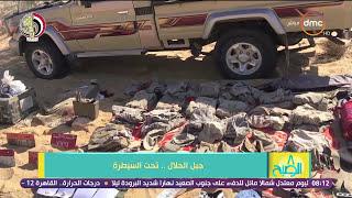 8 الصبح - جبل الحلال تحت سيطرة الجيش الثانى الميدانى... القوات المسلحة تحارب الإرهاب