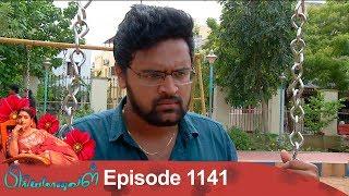 Priyamanaval Episode 1141 111018