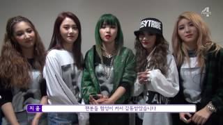 Baixar 4MINUTE - 미쳐 (Crazy) (Promotion Week)