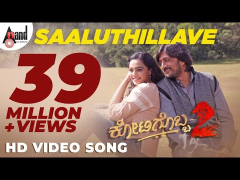 Mix - Kotigobba 2 | Saaluthillave | Kannada HD Video Song 2016 | Kiccha Sudeep, Nithya Menen