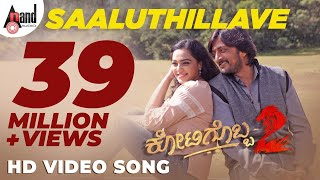 Saaluthillave Video Song HD Kotigobba 2