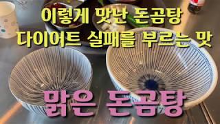 대구맛집/대구돼지국밥맛집 전국최초의 돼지국밥 돈곰탕을 …