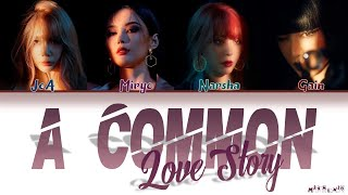Brown Eyed Girls (브라운 아이드 걸스) - A Common Love Story (결국 흔해 빠…