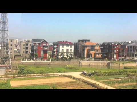 View from bullet train in Zhejiang province