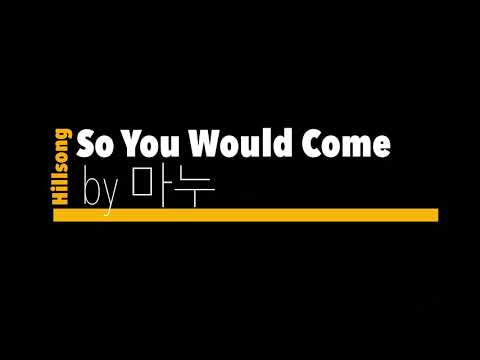 So You Would Come (hillsong)