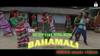 ''ADI DIN KHAN NEPEL NEPEL''-new santali video song from 'BAHAMALI'