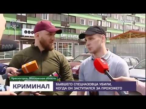 Армяне убили толпой русского спецназовца!!! Один из убийц  Григор Оганян убежал в Ереван
