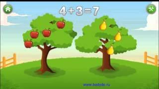 Математика Lite по изучения цифр для самых маленьких