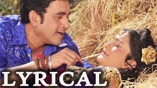 Mharo Mor Pankh Sirmor - Rajasthani Song With Lyrics   Mayad Thari Chidakali Radha