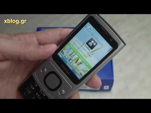 Nokia 6700 Slide | xblog.gr