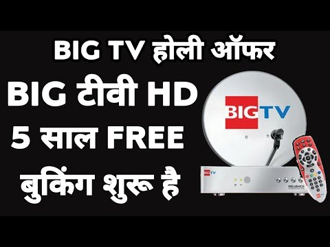 Reliance Big TV offers free HD channels for 1 year, 500 free-to-air channels for 5 years
