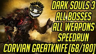 DS3 Every Weapon Every Boss Speedrun (Corvian Greatknife) (68/180)