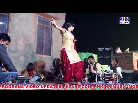 बाबा जी मन बचाले  New Bhajan By Rekha Sharma  गायक रेखा शर्मा  2017