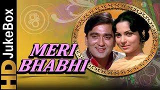 Meri Bhabhi 1969 | Full Video Songs Jukebox | Sunil Dutt, Waheeda Rehman, Mehmood