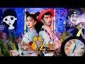 《我是白癡公主》沒穿內褲 feat.小冰Lil Ice(Official MV 4K)